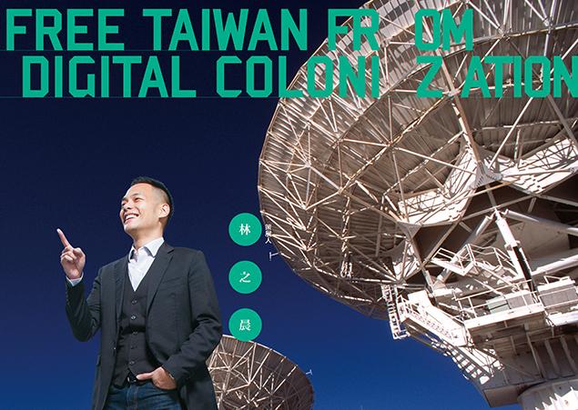 優化舊經濟只能延緩死亡,變身網路強國才能救台灣