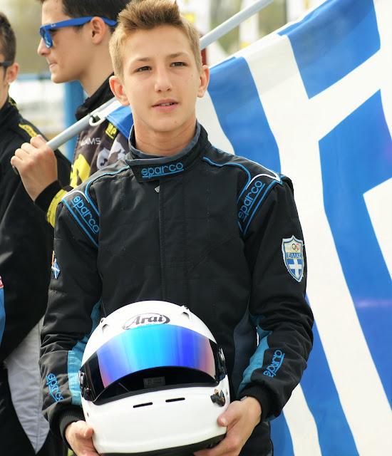 CIK-FIA Karting Academy Trophy 2016