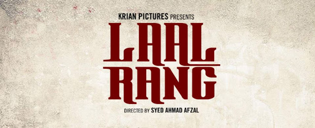 Laal Rang Hindi Movie Official Trailer (2016) | Randeep Hooda