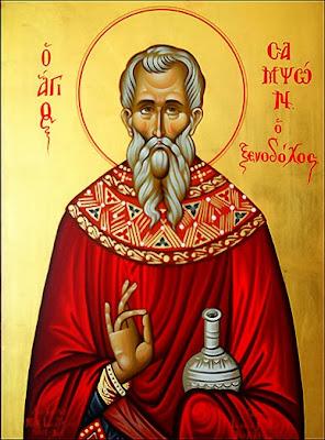 Αποτέλεσμα εικόνας για Άγιος Σαμψών ο Ξενοδόχος