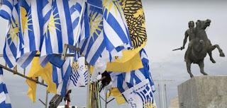 """Θεσσαλονίκη: Βροντερό το """"ΟΧΙ"""" των Ελλήνων στα σχέδια Τσίπρα και Νίμιτς"""