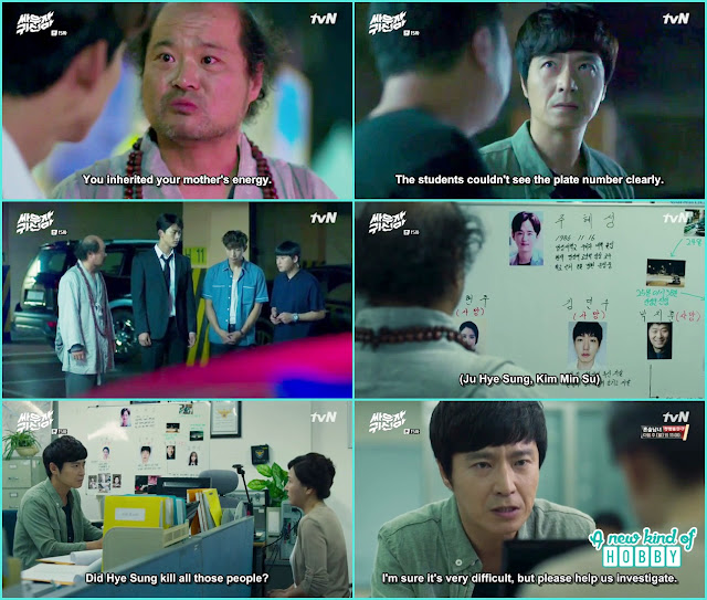 in rang and track professor Joo next destination  - Let's Fight Ghost - Episode 15 Review