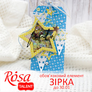 http://rosa-talent.blogspot.ru/2017/01/blog-post.html#more
