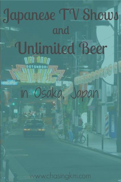 travel, osaka, japan