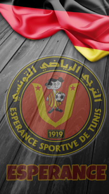 الترجي الرياضي التونسي   Espérance sportive de tunis