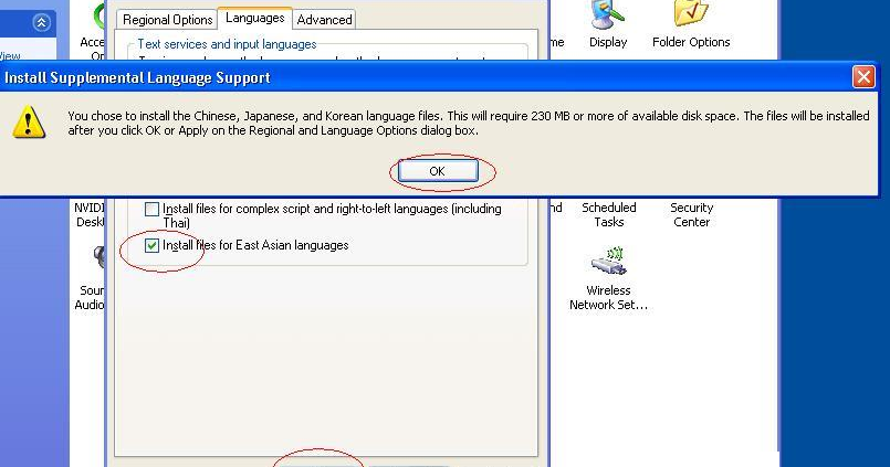 How to install east asian language support for windows xp: 9 steps.