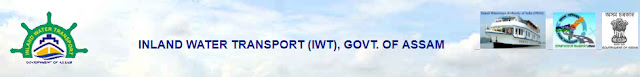 IWT Assam Recruitment iwt.assam.gov.in Jobs Application Form
