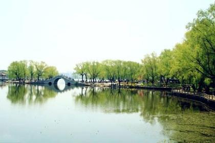 สวนหนันหู (Nanhu Park) @ www.chinesetimeschool.com