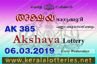 KeralaLotteries.net, akshaya today result: 06-03-2019 Akshaya lottery ak-385, kerala lottery result 06-03-2019, akshaya lottery results, kerala lottery result today akshaya, akshaya lottery result, kerala lottery result akshaya today, kerala lottery akshaya today result, akshaya kerala lottery result, akshaya lottery ak.385 results 06-03-2019, akshaya lottery ak 385, live akshaya lottery ak-385, akshaya lottery, kerala lottery today result akshaya, akshaya lottery (ak-385) 06/03/2019, today akshaya lottery result, akshaya lottery today result, akshaya lottery results today, today kerala lottery result akshaya, kerala lottery results today akshaya 06 03 19, akshaya lottery today, today lottery result akshaya 06-03-19, akshaya lottery result today 06.03.2019, kerala lottery result live, kerala lottery bumper result, kerala lottery result yesterday, kerala lottery result today, kerala online lottery results, kerala lottery draw, kerala lottery results, kerala state lottery today, kerala lottare, kerala lottery result, lottery today, kerala lottery today draw result, kerala lottery online purchase, kerala lottery, kl result,  yesterday lottery results, lotteries results, keralalotteries, kerala lottery, keralalotteryresult, kerala lottery result, kerala lottery result live, kerala lottery today, kerala lottery result today, kerala lottery results today, today kerala lottery result, kerala lottery ticket pictures, kerala samsthana bhagyakuri