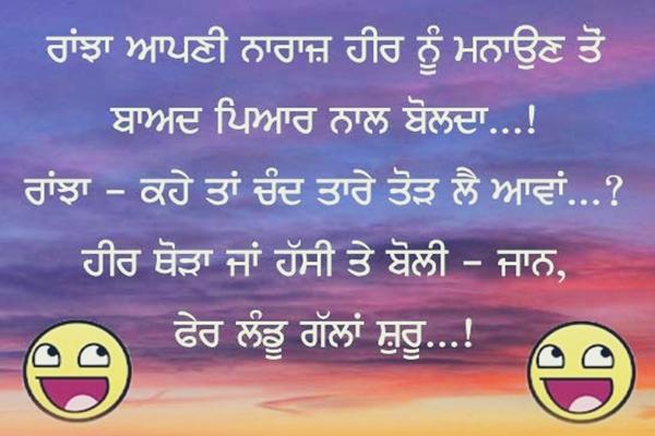 Kumar Sanu Hd Wallpaper Status Punjabi Wallpaper Desi Fleur De Lis Wallpaper
