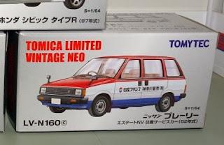 Tomica Limited Vintage NEO LV-N160c 1982 Nissan Prairie Estate NV  Nissan Service Car