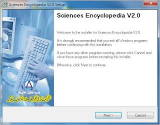 SCIENCES-ENCYCLOPEDIA-V2.0-ARISS_03_www.educshare.com