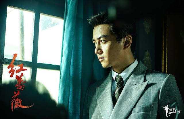 Red Rose Chinese spy drama Chen Xiao