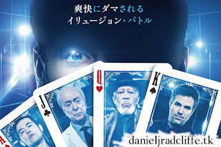 Updated(3): Now You See Me 2 interviews plus Japanese trailer & posters