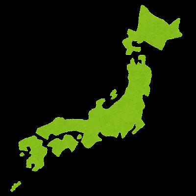日本地図のイラスト | かわいいフリー素材集 いらすとや