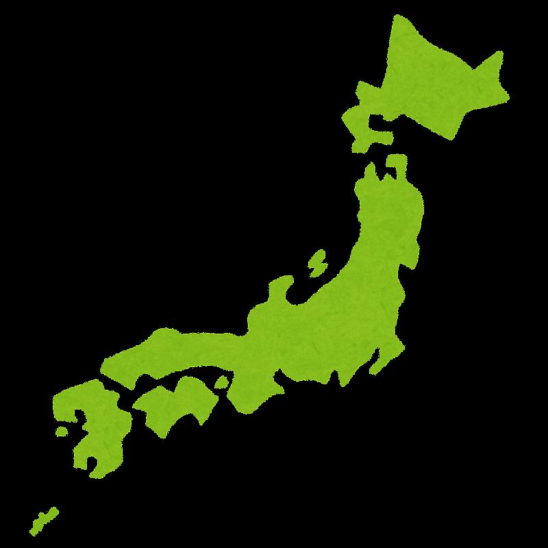 「日本地図」の画像検索結果
