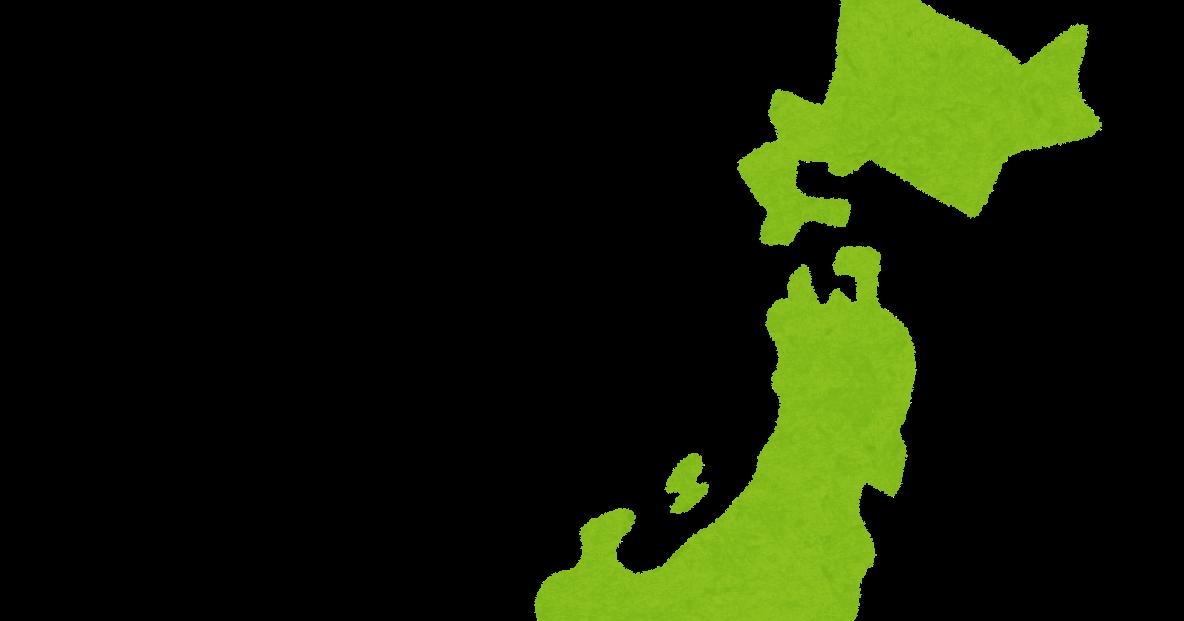 日本地図のイラスト かわいいフリー素材集 いらすとや