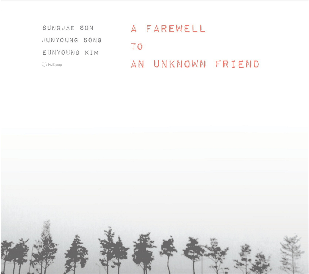 Son Sung Jae, Song Jun Young, Kim Eun Young – A Farewell To An Unknown Friend