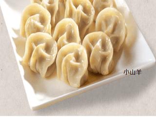 八方雲集菜單