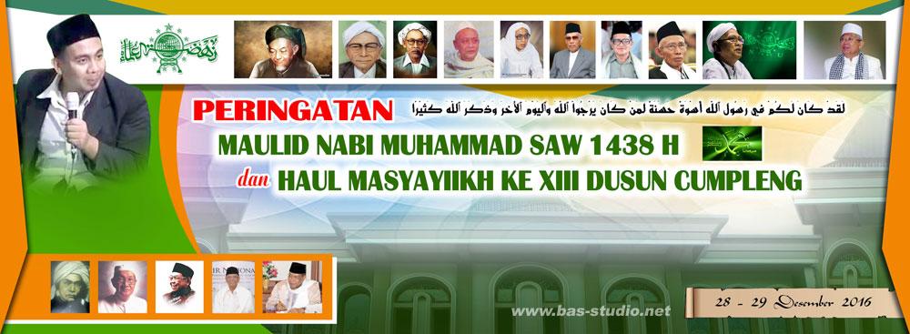 Banner Maulid Nabi Keren