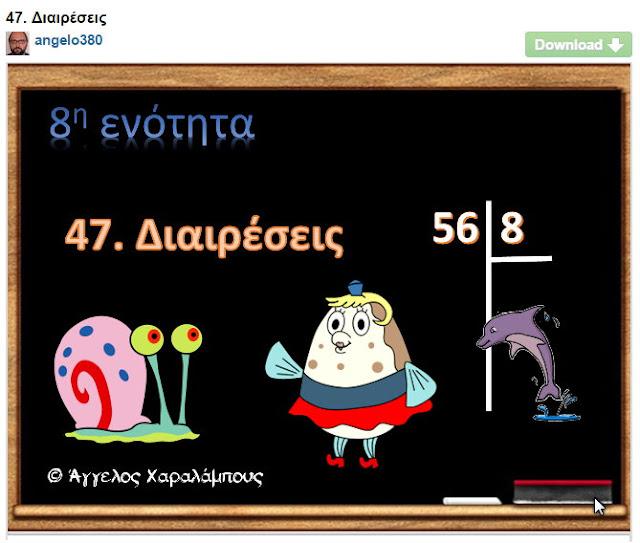 http://www.authorstream.com/Presentation/angelo380-2917025-47/