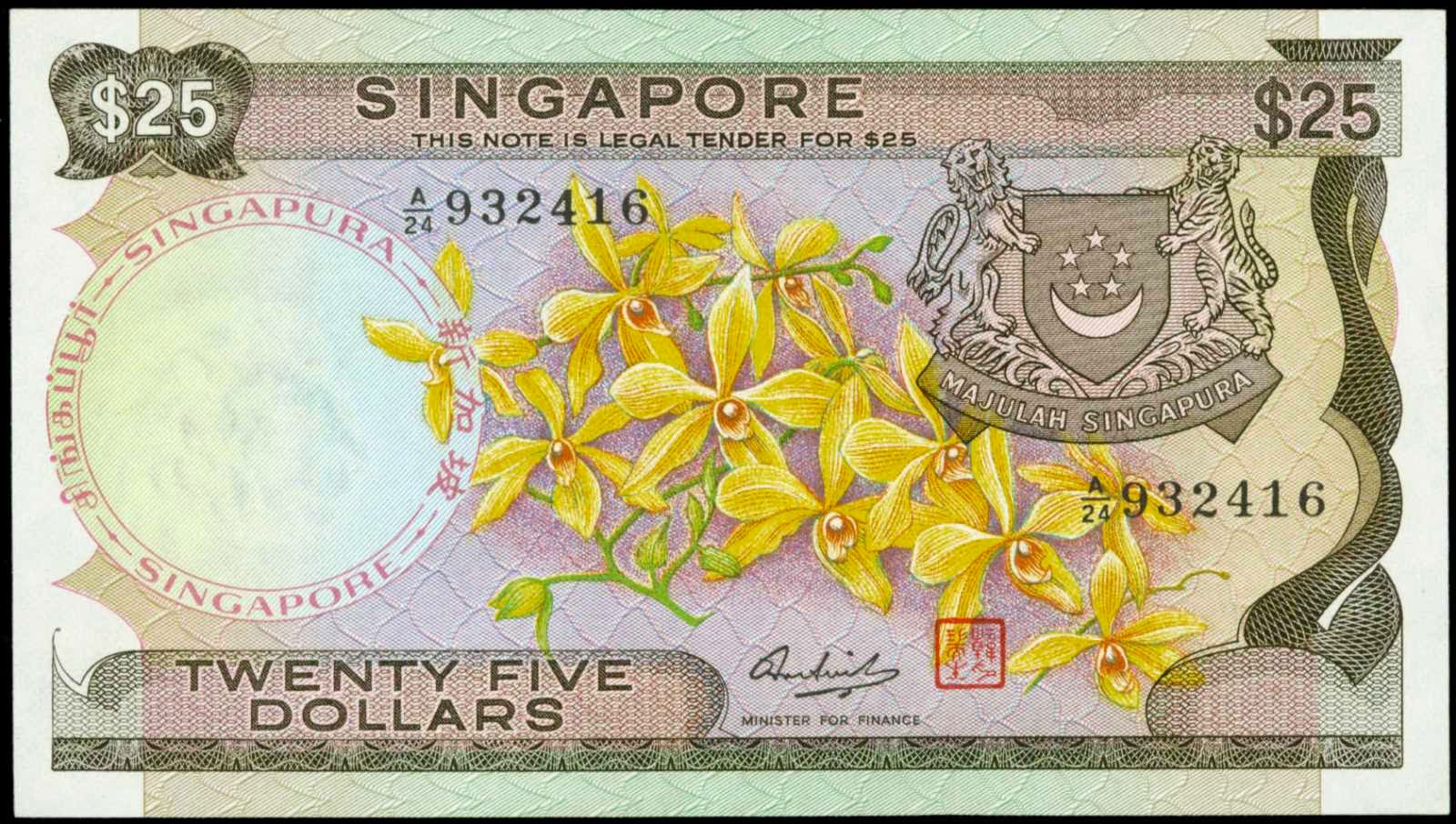 Singapore 25 Dollars banknote Orchid series currency notes