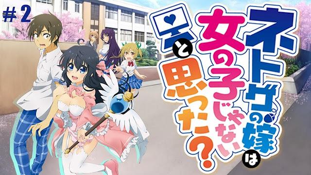 16 Rekomendasi Anime Bertemakan Game