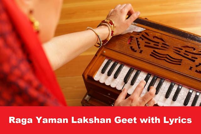 Raga Yaman Lakshan Geet with Lyrics