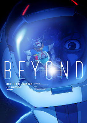 Mobile Suit Gundam Beyond
