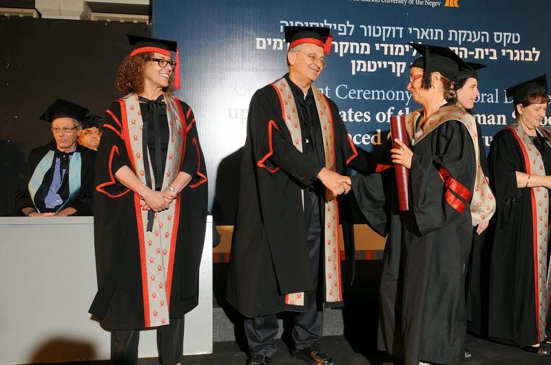 """ד""""ר רחל כפרי שיקום רצפת האגן קבלת תואר דוקטור באוניברסיטת בן גוריון"""