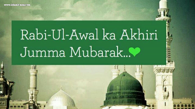 cover-photo-rabi-ul-awal