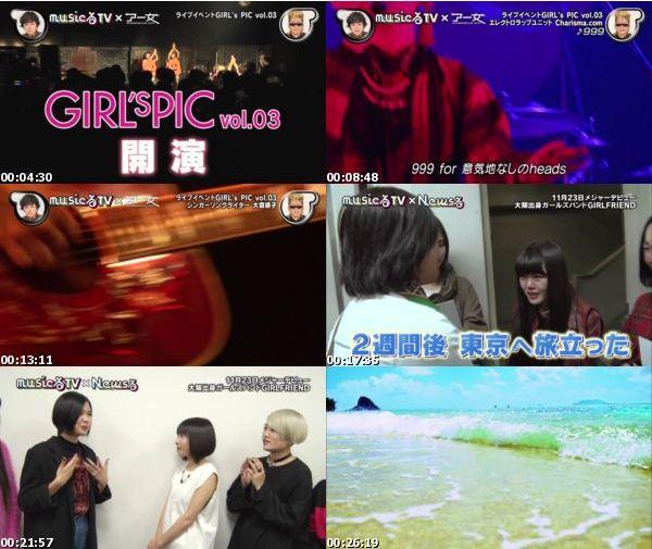 [TV-Variety] musicる TV – 2016.11.22