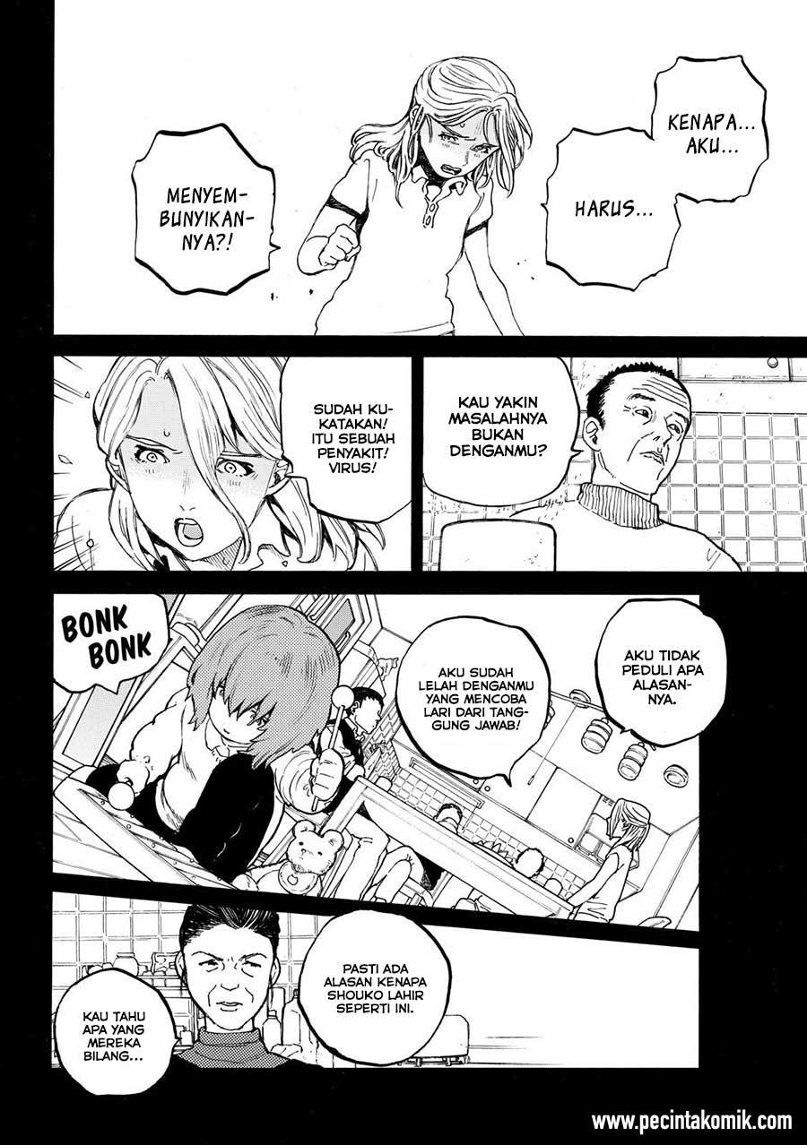 Koe no Katachi Chapter 32-5