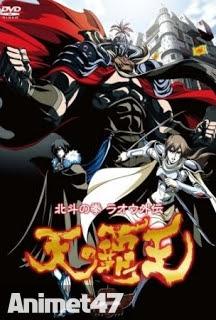 Huyền Thoại Hắc Vương – Bắc Đẩu Thần Quyền - Hokuto no Ken: Raoh Gaiden Ten no Haoh / 2013 Poster