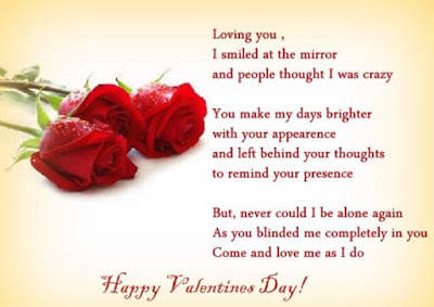 poems val day 5 - Happy Valentines Day Whatsapp Dp,Images 2018
