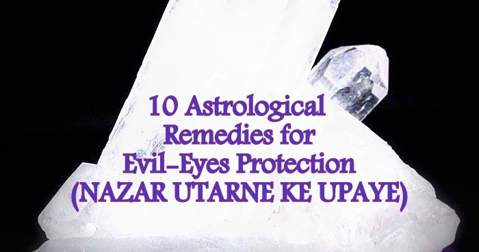 Vedic Astrological Remedies: 10 Astrological Remedies For
