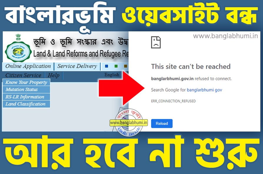banglarbhumi.gov.in not working