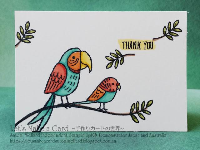 Bird Banter colouring with Stampin' Blends Thank You card Satomi Wellard-Independent Stampin'Up! Demonstrator in Japan and Australia, #su, #stampinup, #cardmaking, #papercrafting, #rubberstamping, #stampinuponlineorder, #craftonlinestore, #papercrafting, #handmadegreetingcard, #greetingcards   #stampinblends #colouring  #birdbanter #thankyoucard #スタンピン #スタンピンアップ #スタンピンアップ公認デモンストレーター #ウェラード里美 #手作りカード #スタンプ #カードメーキング #ペーパークラフト #スクラップブッキング #ハンドメイド #オンラインクラス #スタンピンアップオンラインオーダー #スタンピンアップオンラインショップ #動画 #フェイスブックライブワークショップ #セラブレーション #塗り絵 #バードバンター #スタンピンブレンズ #サンキューカード