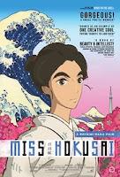Miss Hokusai (2016) Poster