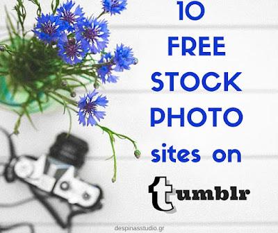 10 site με δωρεάν και ελεύθερες φωτογραφίες στο tumblr
