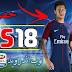 تحميل وتثبيت لعبة FTS 2018 مهكرة كرة القدم للاندرويد كاملة apk+obb+data برابط واحد بحجم صغير