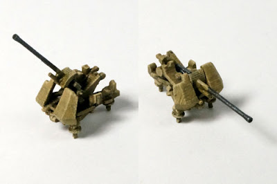 German 3.7cm Flak 43 picture 1
