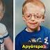Θυμάστε τον μικρούλη που τον εγκατέλειψαν οι γονείς του εξαιτίας της εμφάνισής του; Δείτε πως είναι και τι κάνει σήμερα!