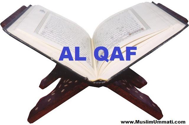 50 Surah Qaf
