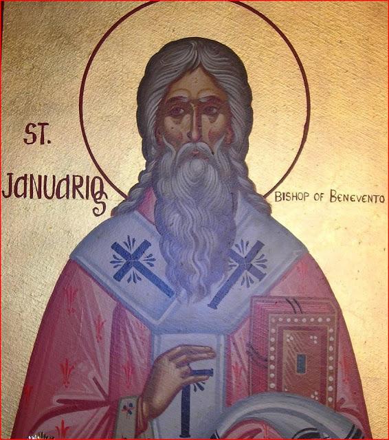 04 травня Церква згадує св. свщмч. Януарія і тих, що з ним. Св. мч ...