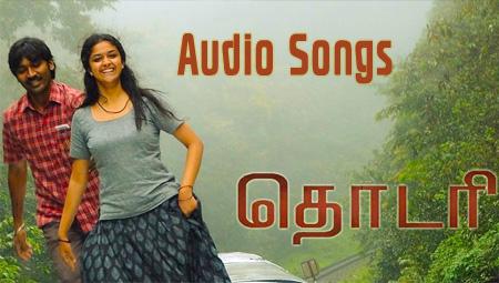 Thodari Audio Jukebox || Dhanush, Keerthy Suresh || D. Imman