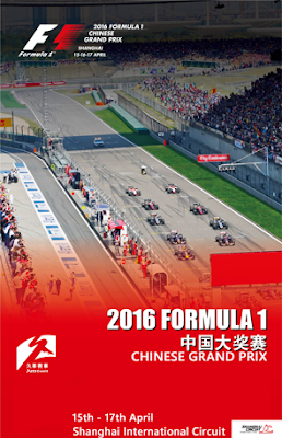 F1 Grand Prix Chine Shanghai 2016