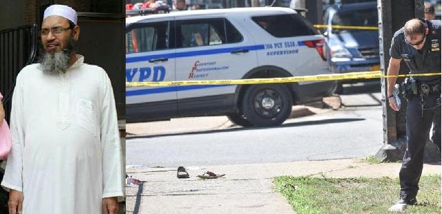 Siapa Maulama Akonjee Imam Masjid New York Tewas Di Tembak Itu ?