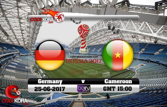 مشاهدة مباراة ألمانيا والكاميرون اليوم 25-6-2017 في كأس القارات