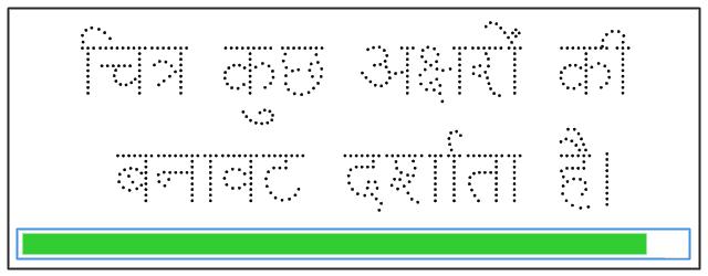 40 Most downloaded Hindi fonts of all time  ~ Beautiful Hindi Fonts